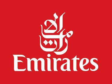 Emirates Code